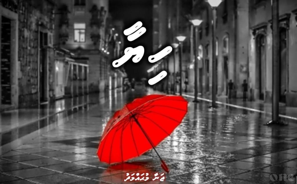 One Photos - msHr2rmqqaNgzPVARW1y3eE7q.jpg